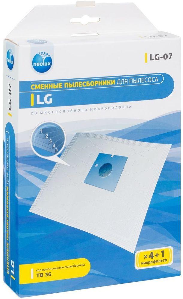 Neolux LG-07 комплект пылесборников, 4 шт + микрофильтрLG - 07Набор синтетических пылесборников Neolux LG-07 для пылесоса. Изготовлены из пятислойного микроволокна. Не боятся случайного попадания влаги и острых предметов. Служат в 1,5 раза дольше бумажных пылесборников. Задерживают 99,9 % пыли, идеальны для людей, страдающих аллергией. Продлевают срок службы двигателя пылесоса. Сокращают время уборки за счет сохранения мощности двигателя пылесоса. В комплекте универсальный фильтр защиты двигателя размером 125 мм х 195 мм.Подходят для пылесосов LG серий: V 36...-V 38...V 42... MagicV 44... Turbo ExtraV-C 26...V-C 29... Turbo StormV-C 30... Storm ExtraV-C 36... Turbo StormV-C 374... Turbo StormV-C 40... TurboV-C 41... Turbo GammaV-C 42... MagicV-C 44...V-C 4AO...V-C 4B4V-C 485...V-C 576 Turbo MaxV-C 577...V-C 58... Turbo MaxV-C 61... MagicV-C 62...V-C 65...V-C 711...V-C 86...V-CP 54... Turbo GammaV-CP 55... Turbo GammaV-CP 56... Turbo Gamma V-CQ 362V-CQ 372V-CQ 382V-CQ 57...
