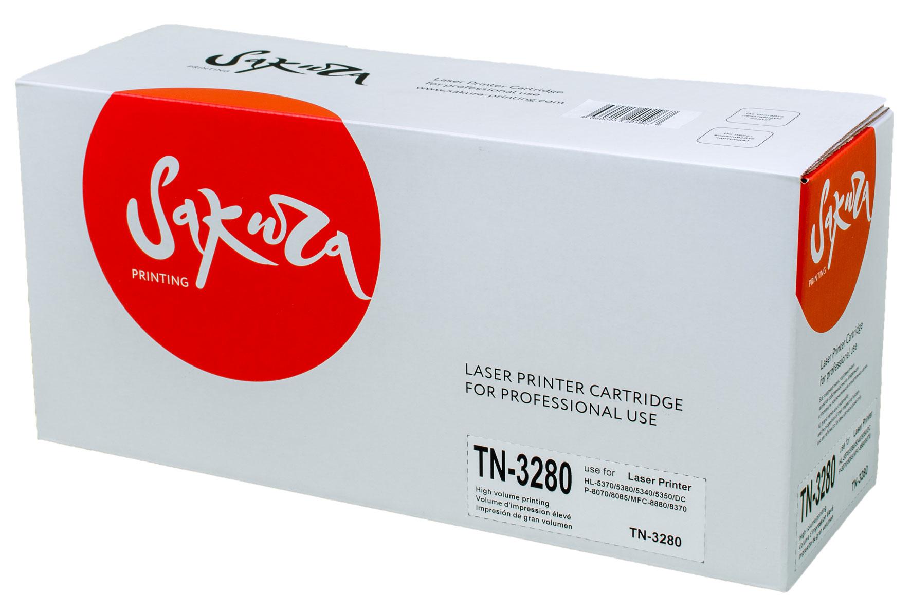 Sakura TN3280, Black тонер-картридж для Brother HL-5370/5380/5340/5350/DCP-8070/8085/MFC-8880/8370SATN3280Тонер-картридж Sakura TN3280 для лазерных принтеров Brother HL-5370/5380/5340/5350/DCP-8070/8085/MFC-8880/8370 является альтернативным решением для замены оригинальных картриджей. Он печатает с тем же качеством и имеет тот же ресурс, что и оригинальный картридж. В картриджах компании Sakura используется химический синтезированный тонер, который в отличие от дешевого тонера из перемолотого полимера, не царапает, а смазывает печатающий вал, что приводит к возможности многократных перезаправок картриджей. Такой подход гарантирует долгий срок службы принтера, превосходное качество и стабильность печати.Тонер-картриджи Sakura производятся при строгом соответствии стандартам ISO 9001 и ISO 14001, что подтверждено международными сертификатами.
