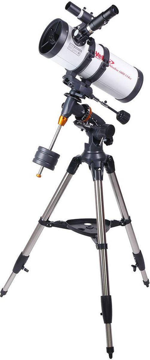 Veber 1000/114 EQ PolarStar телескоп23384Телескоп Veber Polarstar 1000/114 EQ — оптимальная модель для серьезных, но начинающих любителей астрономии. Зеркало диаметром 114 мм достаточно велико, чтобы собирать много света (в этот телескоп вы сможете увидеть объекты солнечной системы во всех подробностях — таких как щель Кассини в кольце Сатурна, лунные кратеры размером около 5 км, слабые звезды до 13 м звездной величины). Однако, габариты прибора вполне домашние, длина трубы всего 42 см. С окуляром PL25 вы получите увеличение 40х, с которым удобно вести наземные наблюдения. При этом ближняя точка фокусировки составит всего 12 м. Очень стильное исполнение телескопа: белая глянцевая металлическая труба в обрамлении выглядящих брутально, металлическая монтировка с декоративными оранжевыми элементами, мощный штатив из полированной нержавейки… Удобный 90 градусный искатель (увеличение 6х) расположен рядом с окуляром. Прибор оснащен монтировкой немецкого типа EQ5 с...