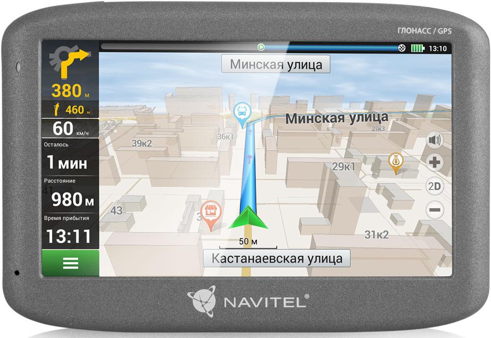 Navitel G500, Black GPS навигатор410006_навигаторNavitel G500 — автонавигатор c поддержкой ГЛОНАСС на базе ОС Windows CE 6.0 в качественном современном корпусе. Navitel G500 позволяет своему владельцу проложить маршрут любой сложности. Количество точек при построении маршрута неограничено. Автонавигатор быстро подключается к спутникам ГЛОНАСС и GPS и поддерживает стабильную связь. В комплекте с Navitel G500 вы получаете подробную, высокодетализированную карту России с поддержкой 3D- картографии и 3D-развязок. Бортовой компьютер вовремя предупредит о камерах контроля скорости и дорожных радарах и подскажет, в какой полосе лучше следовать. Для установки дополнительных карт Navitel устройство имеет внутреннюю память объемом 4 ГБ, а также дополнительный внешний слот для карт microSDHC до 32 ГБ. Размер оперативной памяти: 128 Мб