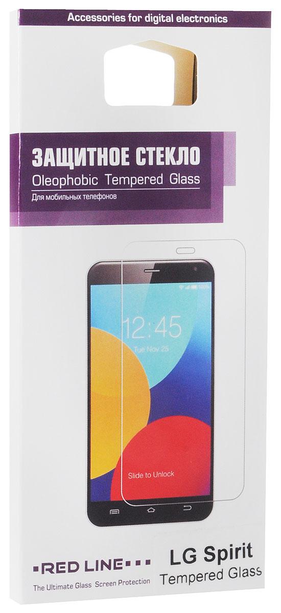 Red Line защитное стекло LG SpiritУТ000006680Защитное стекло Red Line для LG Spirit обеспечивает надежную защиту сенсорного экрана устройства от большинства механических повреждений и сохраняет первоначальный вид дисплея, его цветопередачу и управляемость. В случае падения стекло амортизирует удар, позволяя сохранить экран целым и избежать дорогостоящего ремонта. Стекло обладает особой структурой, которая держится на экране без клея и сохраняет его чистым после удаления.