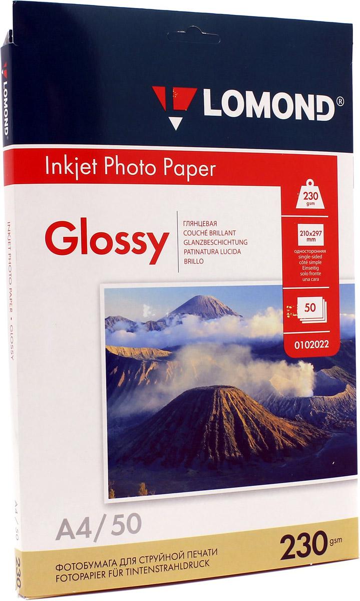 Lomond 230/A4/50л, бумага глянцевая односторонняя, 01020220102022Односторонняя глянцевая фотобумага Lomond Photo Paper для струйной печати. Глянцевые бумаги имеют гладкую блестящую поверхность. Они наилучшим образом передают яркие, насыщенные цвета с множеством оттенков и цветовых градаций. Глянцевые бумаги по виду наиболее соответствуют фотографии. Это лучшие бумаги для печати ярких фотореалистичных изображений. На глянцевых бумагах лучше печатать водорастворимыми чернилами. Пигментные чернила, содержащие крупные частицы, могут немного смазываться. Водорастворимые чернила быстро впитываются и сохнут, обеспечивая насыщенное стойкое изображение.