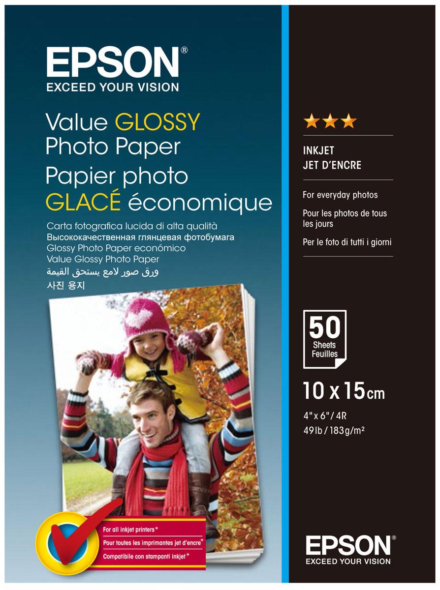 Epson C13S400038 Value Glossy фотобумага 10x15, 50 листовC13S400038Epson C13S400038 Value Glossy - качественная глянцевая фотобумага с покрытием, предназначенная для печати высококачественных фотографий.