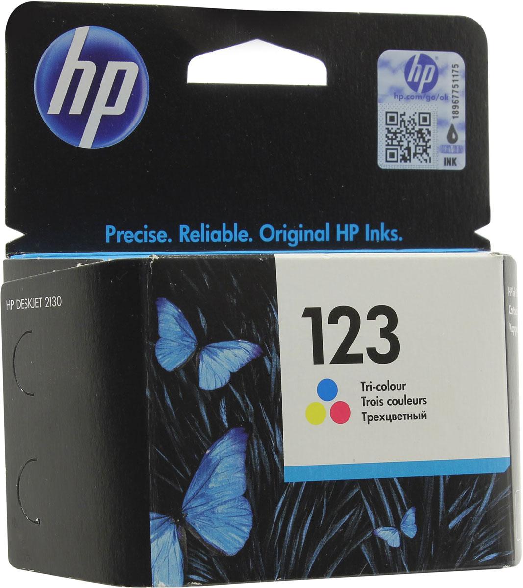 HP F6V16AE, Color картридж для DeskJet 2130 All-in-One (K7N77C)F6V16AEВыполняйте высококачественную печать цветных фотографий и документов с помощью недорогих струйных оригинальных картриджей HP. Оцените надежность и качество результатов благодаря наличию специальных средств защиты (которые гарантируют, что вы приобрели оригинальный картридж) и системы оповещения о низком уровне чернил. Раскройте все возможности принтеров и чернил HP. Создавайте фотографии и документы неизменно высокого качества с помощью оригинальных струйных картриджей HP. Оригинальные струйные картриджи HP отличаются надежностью и обеспечивают стабильно высокое качество результатов. Оцените непревзойденное качество печати для дома, учебы или работы, и используйте картриджи, специально разработанные и протестированные для работы с принтерами HP.