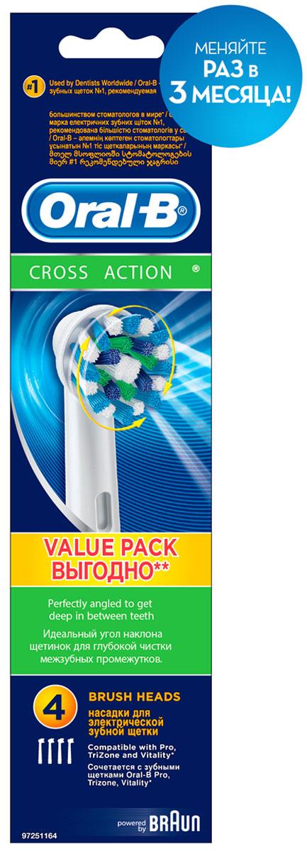 Сменные насадки для зубной щетки Oral-B CrossAction, 4 шт