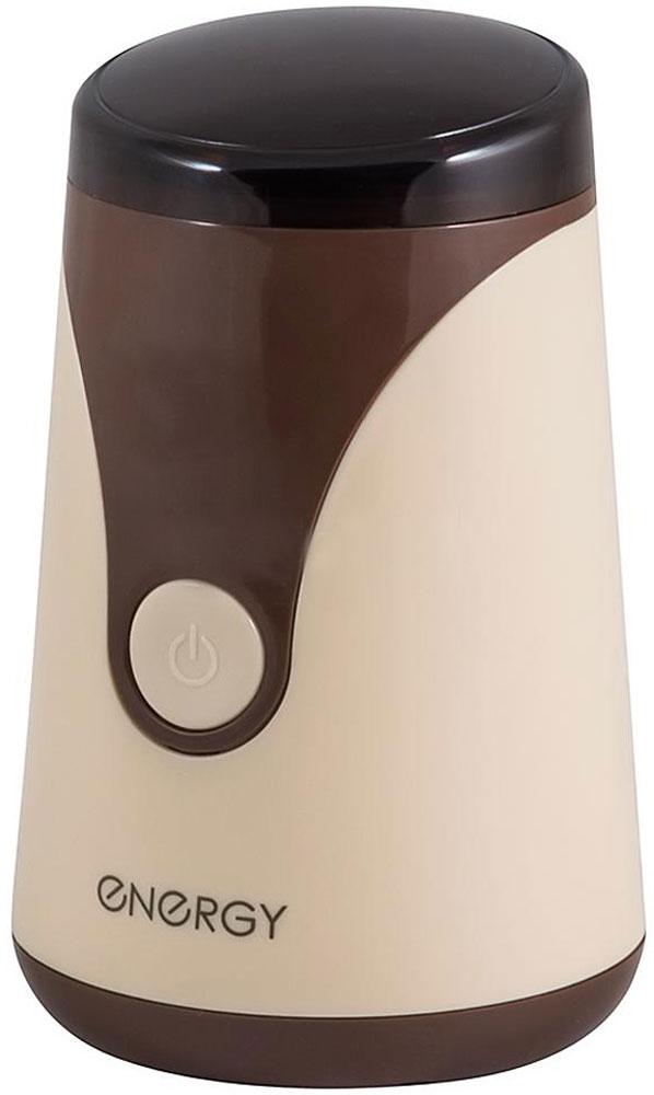 Energy EN-106, Brown кофемолка 54 152468