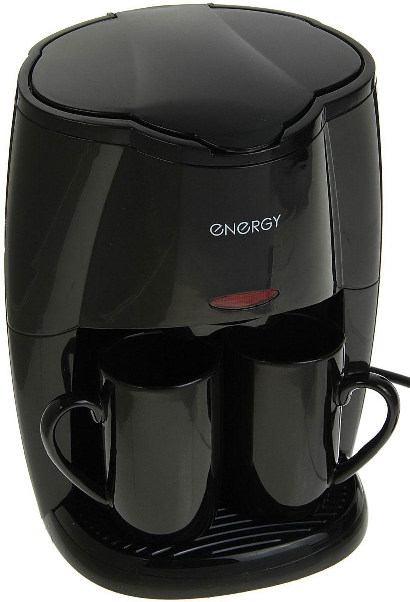 Energy EN-601, Black кофеварка54 011218Капельная кофеварка Energy EN-601 порадует свежесваренным кофе в любое время. Устройство имеет компактные размеры и рассчитано на приготовление двух порций кофе за раз. Что касается материала, то пластик не только поддается легкой очистке, но и достаточно устойчив к механическому воздействию, и на 100% экологически безопасен. Съемная емкость (куда засыпается кофе) легко моется под краном. В комплекте две чашки под цвет самой кофеварки.
