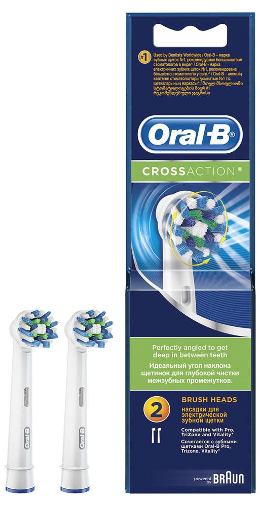 Сменные насадки для электрической зубной щетки Oral-B CrossAction, 2 шт