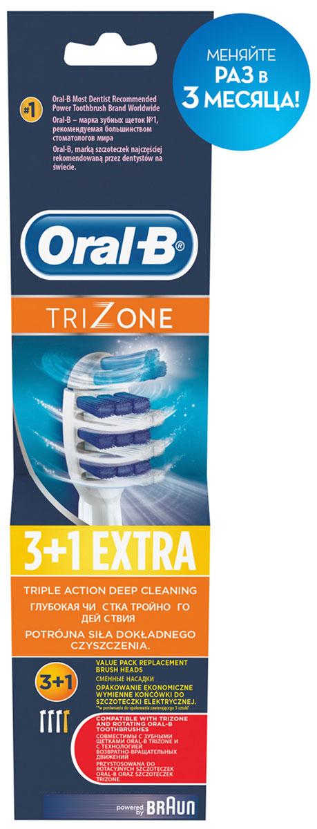 Сменные насадки для зубной щетки Oral-B Trizone, 4 шт4210201078173Oral-B – марка зубных щеток №1, рекомендуемая большинством стоматологов мира!* * по данным исследования, проведенного в 2011-2012 году агентством Attitude Measurement Corporation среди репрезентативной выборки стоматологов. Инновационная технология трехзонной чистки. Сменные насадки Oral-B Trizone обеспечивают превосходное удаление налета по сравнению с обычной зубной щеткой. - Подходит для всех электрических зубных щеток Oral-B кроме Sonic/Pulsonic. - Щетина вращается перпендикулярно движениям щётки, обеспечивая чистку всех межзубных поверхностей. - Одновременная чистка в трех направления! - Привычная форма головки. - Головка щётки на 20% меньше по размеру, но покрывает площадь на 43% больше, чем головка мануальной щётки. - Закруглённые кончики щетинок безопасны для эмали и дёсен. Срок хранения – 5 лет.