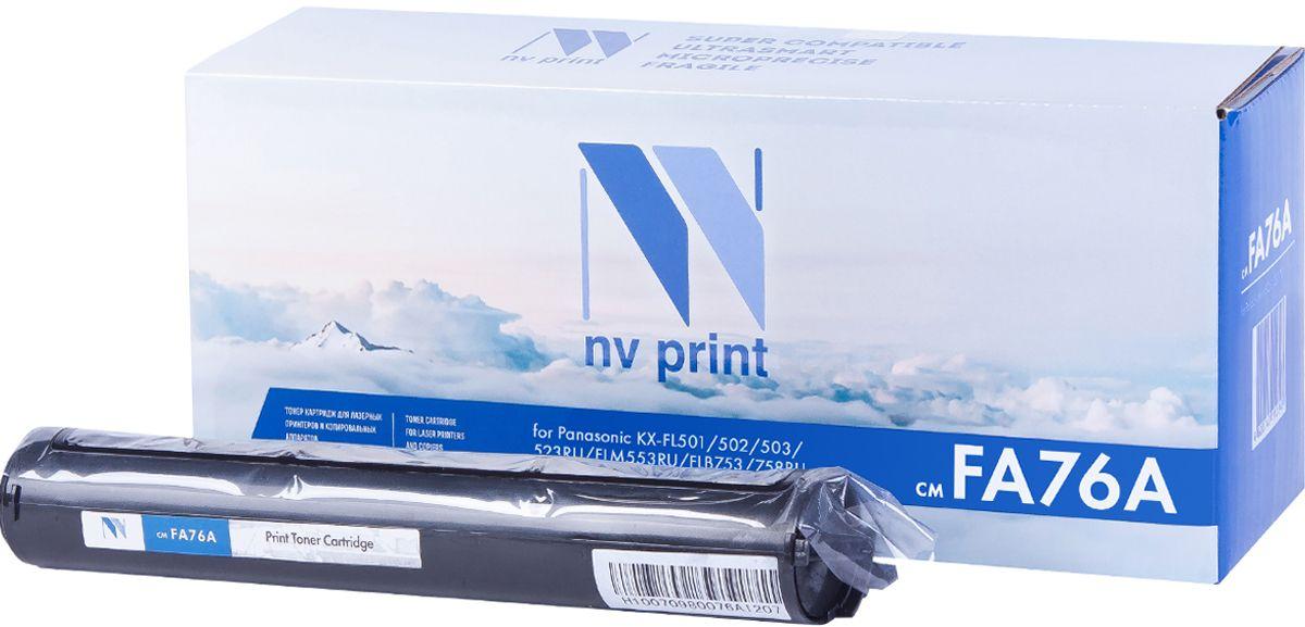 NV Print KX-FA76A, Black картридж для Panasonic KX-FL501/502/503/523RU/FLM553RU/FLB753/758RUNV-KXFA76Картридж NVP лазерный совместимый Panasonic, производитель NV Print, модель NV-KX-FA76A для Panasonic KX-FL501/502/503/523RU/FLM553RU/FLB753/758RU, ресурс 2000 копий.