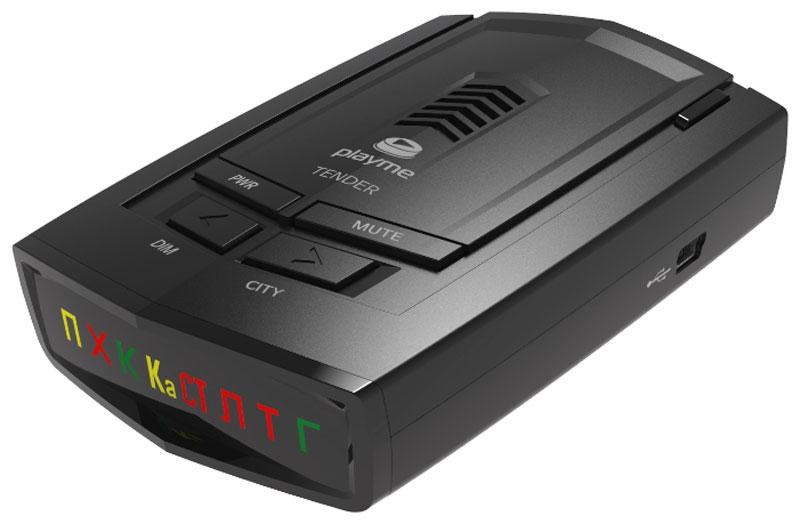 PlayMe Tender радар-детекторPlayMe-TENDERРадар-детектор PlayMe Tender - удобный и легкий прибор, который надежно крепится к лобовому стеклу. Мягкое и ненавязчивое звуковое оповещение предупреждает вас о камерах и радарах за 1000 - 700 метров (в зависимости от зоны видимости). Отключение отдельных диапазонов Тип дисплея: символьный Защита от ложных срабатываний Сохранение настроек Спектральная чувствительность: 800 - 1100 нм Рабочая температура: -20°C - +70°C