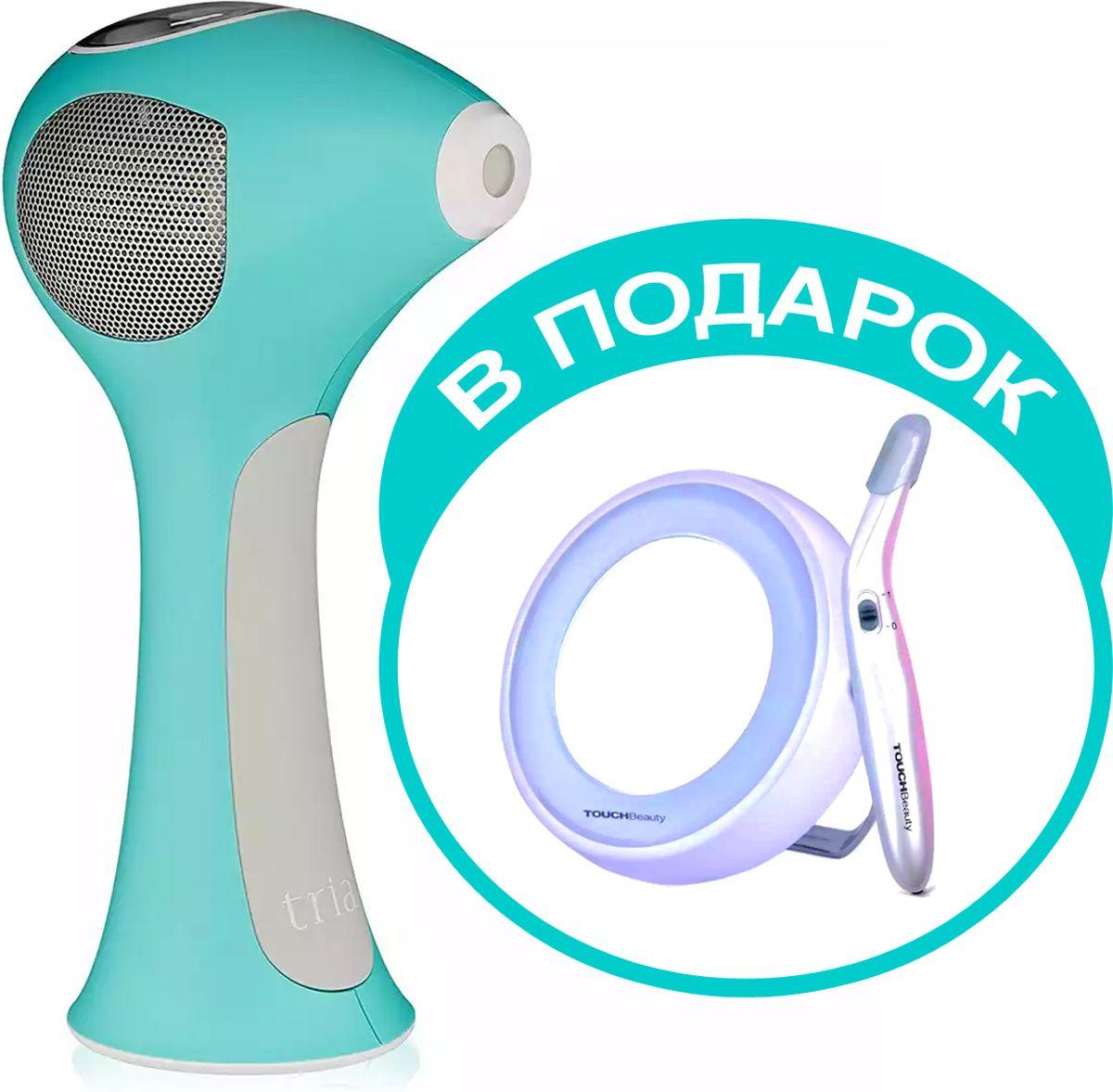 TRIA Лазерный эпилятор Hair Removal Laser4X Turquoise + ПОДАРОК! Косметический набор TOUCHBEAUTY AS-1001891753001617Лазерный эпилятор для домашнего использования. Это устройство для удаления нежелательных волос, адаптированное для безопасного использования в комфортной домашней обстановке. Гарантирует гладкую кожу и быстрое сокращение роста волос после полного курса применения. Беспроводная система идеальна для использования на теле и лице. С помощью зарядного устройства зарядите лазер, а затем пользуйтесь им в любом месте, где вам удобнее всего. Аппликатор излучает лазерный свет во время применения. Точность аппликатора обеспечивает безопасность применения для труднодоступных мест. Прибор всегда готов к работе. Без дополнительных картриджей! Не нужно покупать дополнительные запасные части в дальнейшем, никаких лишних расходов! Индивидуальная настройка уровня энергии: 5 настроек интенсивности светового импульса. Счетчик импульсов считает количество импульсов за процедуру для достижения максимальных результатов. Датчик типа кожи - функция, которая разблокирует устройство для безопасного...