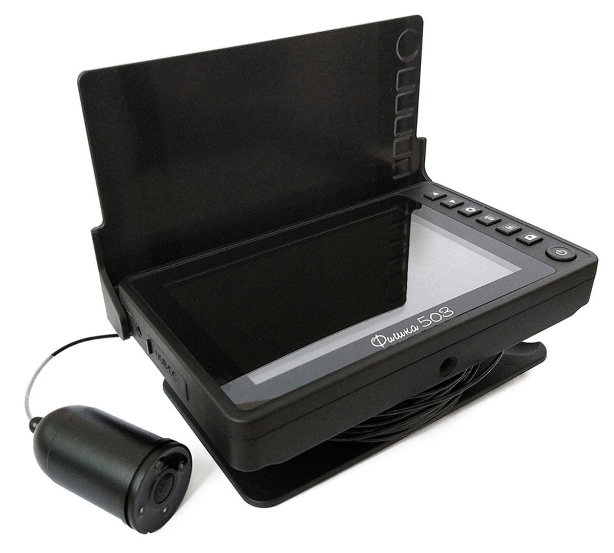 Подводная камера Фишка 503VE-f503Водонепроницаемая камера, подключаемая к 5-дюймовому цветному дисплею, может записывать видео и делать фотографии вашего места рыбалки. Опустите камеру в воду, чтобы посмотреть, что происходит под поверхностью. Фишка 503 становится под водой вашими глазами. Встроенные светодиодные лампы ночного видения освещают затемнённые участки обеспечивают качественное изображение практически в любой ситуации. С захватом HD-видео и чёткими изображениями до 300 000 точеквы можете быстро и легко просматривать снимки и видео прямо на экране ЖК-монитора.Функция записи: Да. Рабочая температура: от -20 °С до +60 °С. Дальность обзора (в чистой воде): от 1 до 5 метров. Встроенная подсветка: 4 ИК-светодиода. Длина кабеля: 15 метров.Разрешение камеры: 650 ТВЛ.Усилие на разрыв: до 40 кг.Время автономной работы:до 8 часов.Ёмкость аккумулятора: 7500 мА/ч.