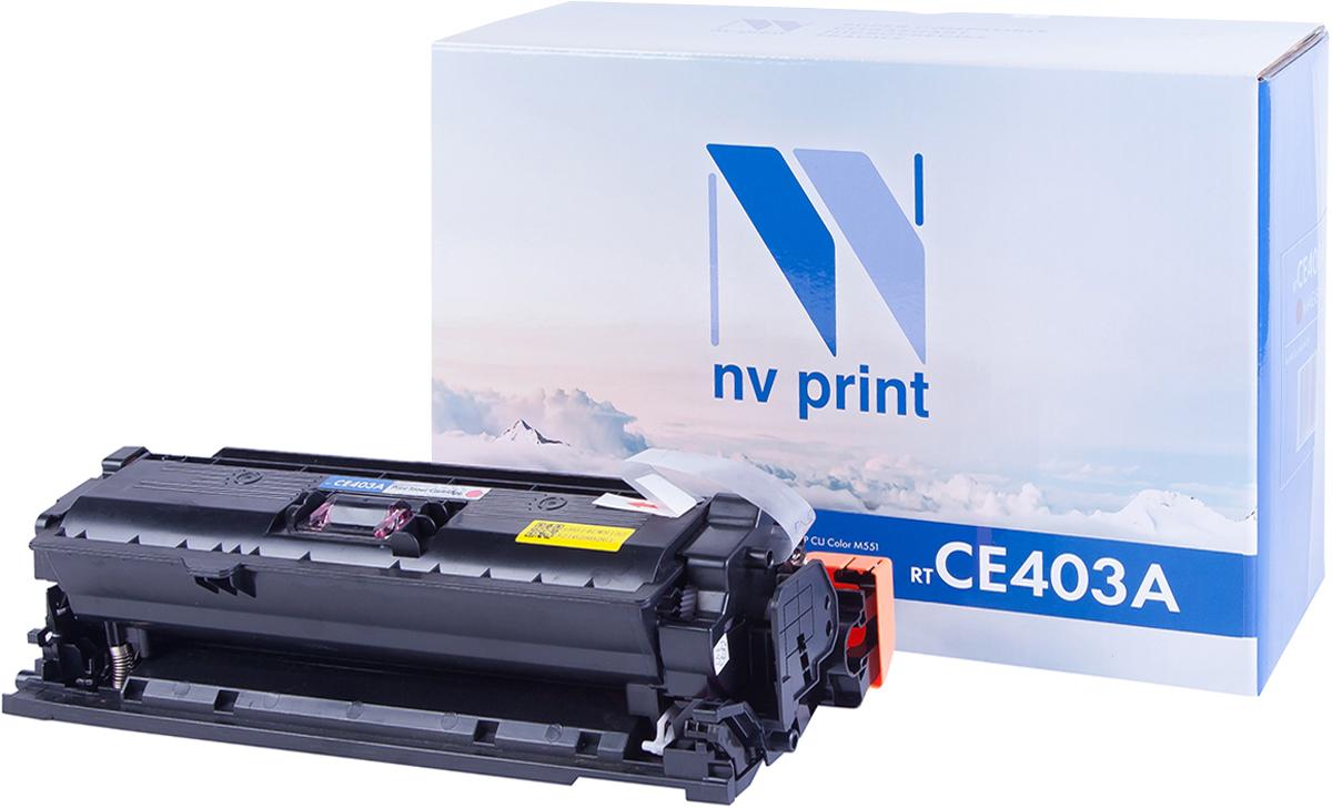 NV Print CE403AM, Magenta тонер-картридж для HP Color LaserJet Color M551/М551n/M551dn/M551xhNV-CE403AMСовместимый лазерный картридж NV Print CE403AM для печатающих устройств HP - это альтернатива приобретению оригинальных расходных материалов. При этом качество печати остается высоким. Картридж обеспечивает повышенную чёткость и плавность переходов оттенков цвета и полутонов, позволяет отображать мельчайшие детали изображения. Лазерные принтеры, копировальные аппараты и МФУ являются более выгодными в печати, чем струйные устройства, так как лазерных картриджей хватает на значительно большее количество отпечатков, чем обычных. Для печати в данном случае используются не чернила, а тонер.