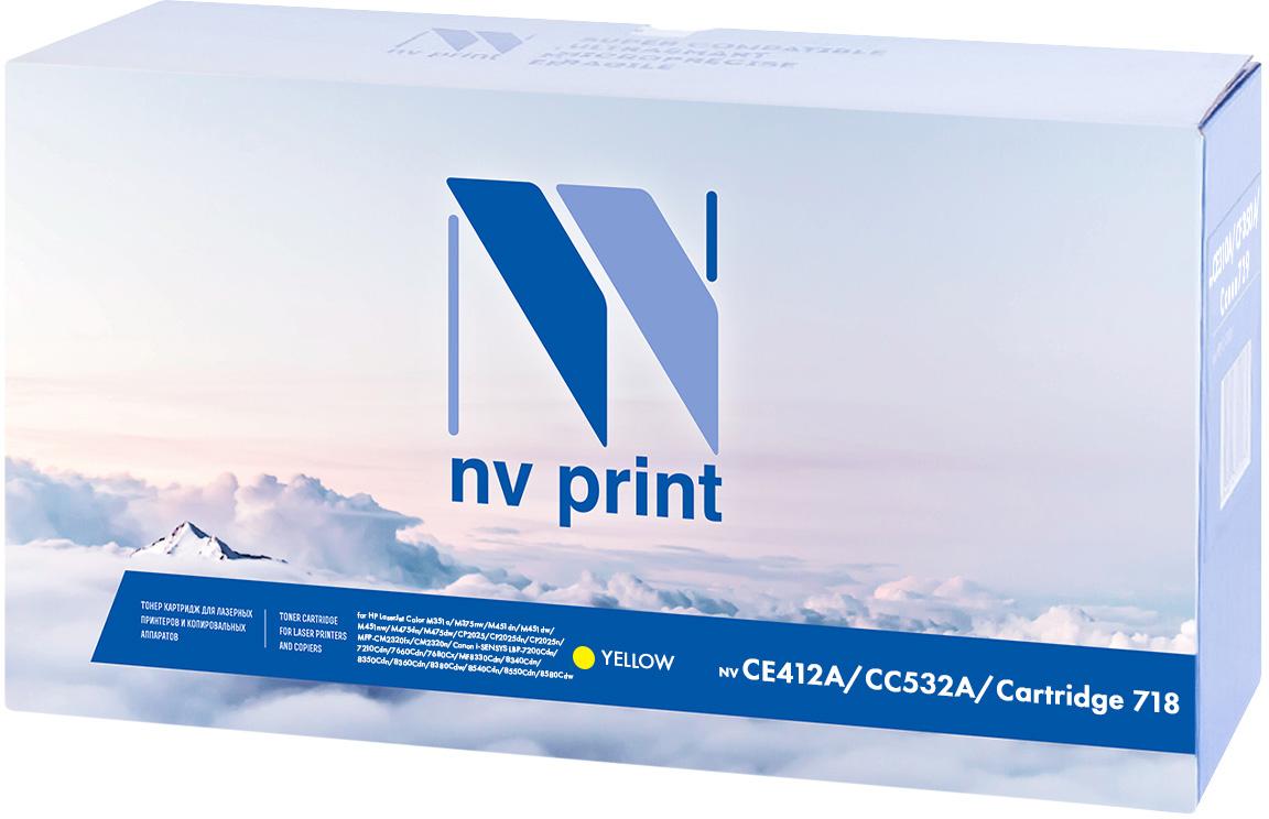 NV Print CE412A, Yellow тонер-картридж для HP CLJ M351/M451/MFP M375/MFP M475CE412AСовместимый лазерный картридж NV Print для печатающих устройств HP - это альтернатива приобретению оригинальных расходных материалов. При этом качество печати остается высоким. Картридж обеспечивает повышенную чёткость и плавность переходов оттенков цвета и полутонов, позволяет отображать мельчайшие детали изображения. Лазерные принтеры, копировальные аппараты и МФУ являются более выгодными в печати, чем струйные устройства, так как лазерных картриджей хватает на значительно большее количество отпечатков, чем обычных. Для печати в данном случае используются не чернила, а тонер.