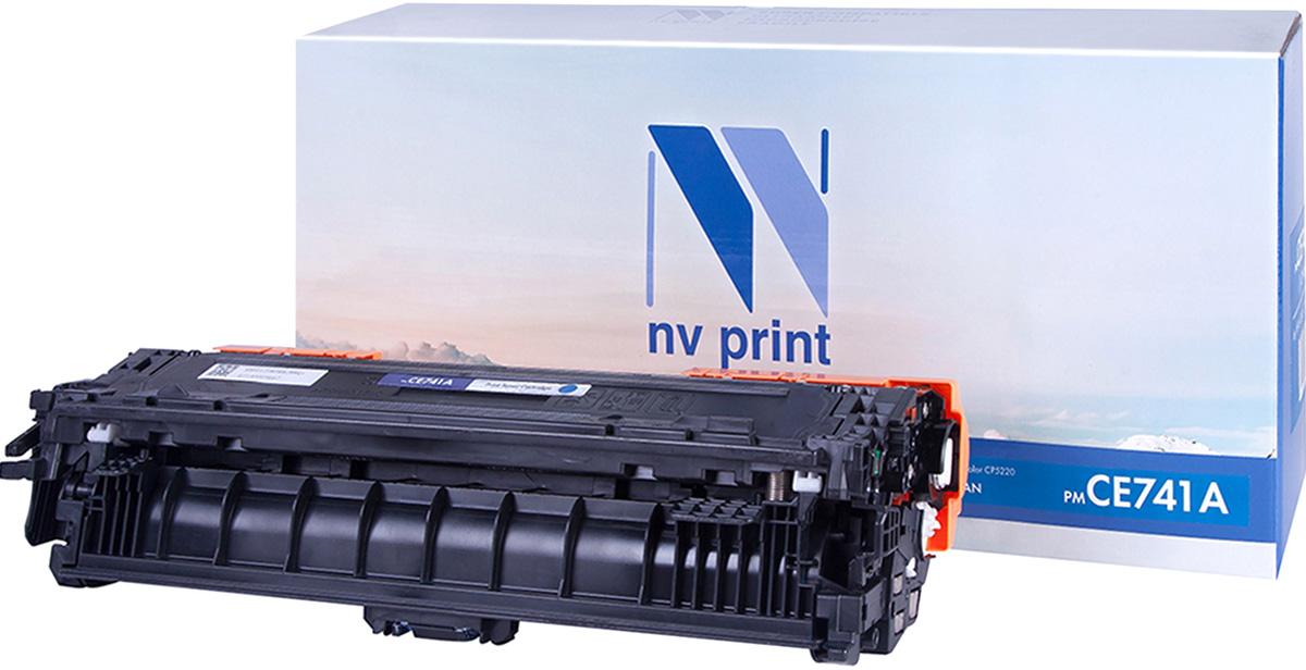 NV Print CE741AC, Cyan тонер-картридж для HP Color LaserJet CP5220NV-CE741ACСовместимый лазерный картридж NV Print CE741AC для печатающих устройств HP - это альтернатива приобретению оригинальных расходных материалов. При этом качество печати остается высоким. Картридж обеспечивает повышенную четкость изображения и плавность переходов оттенков и полутонов, позволяют отображать мельчайшие детали изображения.Лазерные принтеры, копировальные аппараты и МФУ являются более выгодными в печати, чем струйные устройства, так как лазерных картриджей хватает на значительно большее количество отпечатков, чем обычных. Для печати в данном случае используются не чернила, а тонер.