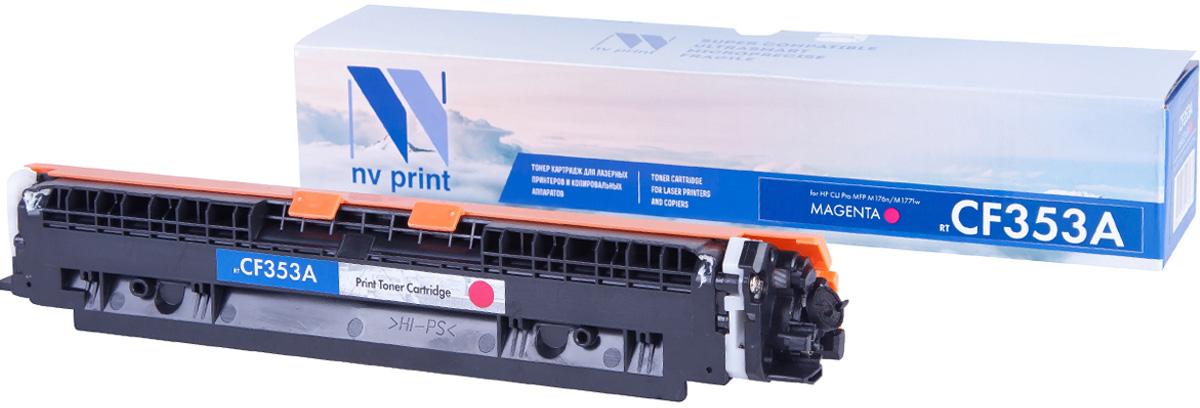 NV Print CF353AM, Magenta тонер-картридж для HP Color LaserJet Pro MFP 153/M176/M177NV-CF353AMСовместимый лазерный картридж NV Print CF353AM для печатающих устройств HP - это альтернатива приобретению оригинальных расходных материалов. При этом качество печати остается высоким. Картридж обеспечивает повышенную чёткость и плавность переходов оттенков цвета и полутонов, позволяет отображать мельчайшие детали изображения. Лазерные принтеры, копировальные аппараты и МФУ являются более выгодными в печати, чем струйные устройства, так как лазерных картриджей хватает на значительно большее количество отпечатков, чем обычных. Для печати в данном случае используются не чернила, а тонер.