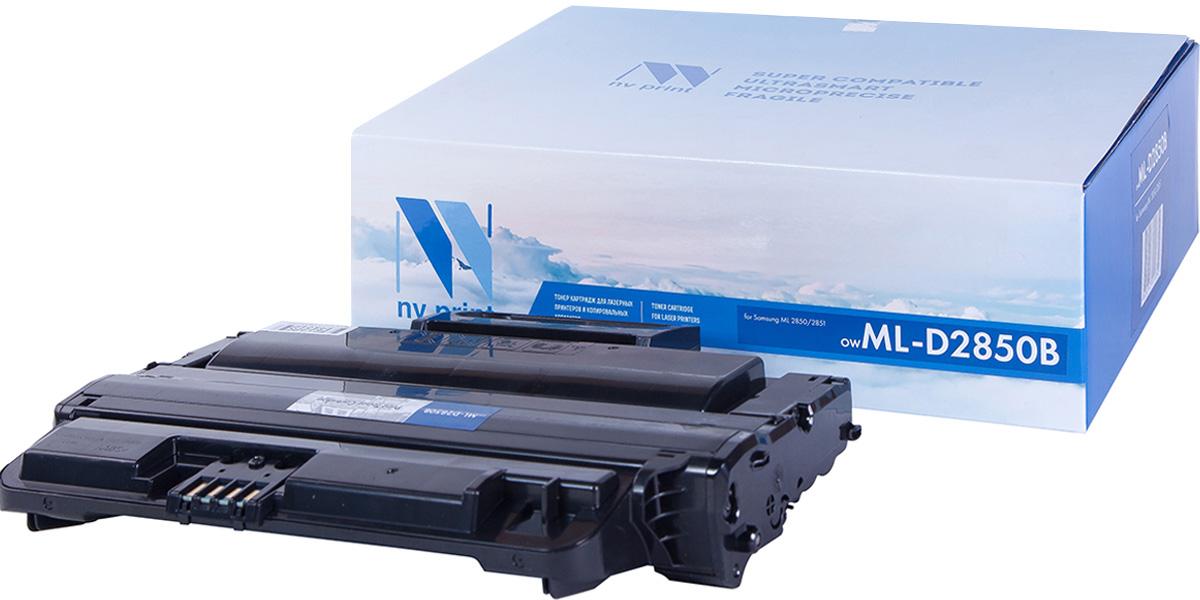 NV Print MLD2850B, Black тонер-картридж для Samsung ML-2850D/2851NDNV-MLD2850BСовместимый лазерный картридж NV Print MLD2850B для печатающих устройств Samsung - это альтернатива приобретению оригинальных расходных материалов. При этом качество печати остается высоким. Картридж обеспечивает повышенную чёткость чёрного текста и плавность переходов оттенков серого цвета и полутонов, позволяет отображать мельчайшие детали изображения. Лазерные принтеры, копировальные аппараты и МФУ являются более выгодными в печати, чем струйные устройства, так как лазерных картриджей хватает на значительно большее количество отпечатков, чем обычных. Для печати в данном случае используются не чернила, а тонер.