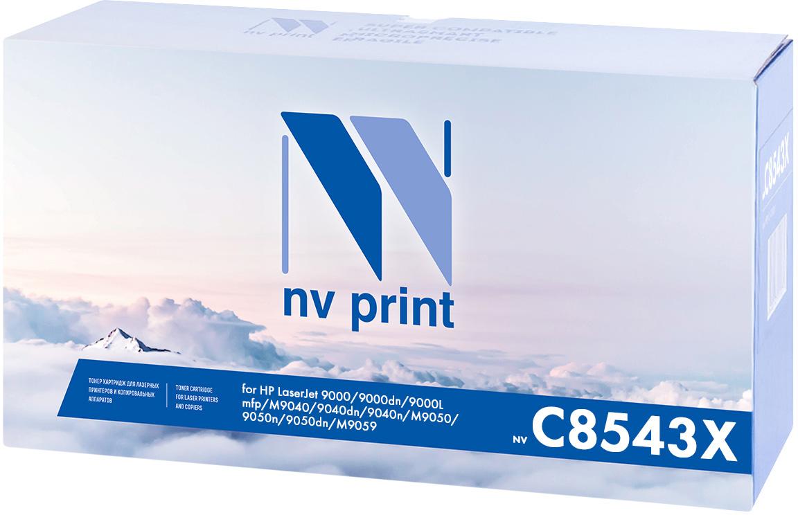 NV Print NV-C8543X, Black тонер-картридж для HP LaserJet 9000/9040/9050NV-C8543XСовместимый лазерный картридж NV Print NV-C8543X для печатающих устройств HP - это альтернатива приобретению оригинальных расходных материалов. При этом качество печати остается высоким. Картридж обеспечивает повышенную чёткость чёрного текста и плавность переходов оттенков серого цвета и полутонов, позволяет отображать мельчайшие детали изображения. Лазерные принтеры, копировальные аппараты и МФУ являются более выгодными в печати, чем струйные устройства, так как лазерных картриджей хватает на значительно большее количество отпечатков, чем обычных. Для печати в данном случае используются не чернила, а тонер.