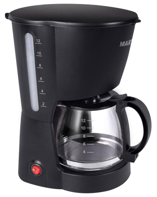 Marta MT-2113, Blue кофеваркаMT-2113Мощная кофеварка Marta MT-2113 капельного типа на 10-12 чашек ароматного крепкого кофе. Антикапельная система позволяет избежать подтеков и брызг на плитке кофеварки во время наполнения чашки напитком, когда стеклянная емкость с кофе находится в руке. Кофеварка останется чистой даже при регулярном использовании. Благодаря плитке для подогрева свежезаваренный кофе сохранится горячим. Съемный многоразовый фильтр идеально очищает напиток, легко обслуживается и имеет длительный срок службы. С помощью кофеварки можно приготовить отличный кофе, способный по-настоящему взбодрить и поднять настроение.