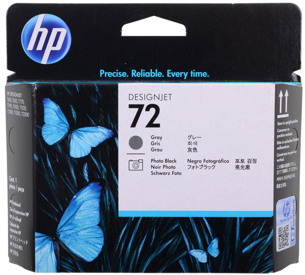 HP C9380A (№72), Black Grey печатающая головка для Designjet T1120/T1200/T1300/T790/T1120/T1200/T1300/T2300/T770/T790/T1100/T610/T795C9380AСерые и фото/черные печатающие головки HP 72 обеспечивают надежную бесперебойную печать. Идеальная точность с высокой скоростью печати и времясберегающие функции управления расходными материалами. Предоставьте своим профессионалам лучшее, сохраняя производительность на высоте. Инновационная конструкция крупных печатающих головок HP позволяет размещать капли чернил с идеальной точностью. Высокая скорость печати четких, резко очерченных линий и символов обеспечивают качественные результаты. Плавные, нейтральные оттенки серого и точно переданные цвета. Бесперебойная печать с использованием оригинальных расходных материалов HP позволяет сэкономить время на устранение ошибок и сбоев. Печатающие головки HP разработаны и протестированы вместе с оригинальными чернилами HP и принтером для обеспечения стабильно высокого качества печати с четким текстом, яркими изображениями и точной цветопередачей. Оригинальные печатающие головки HP содержат...
