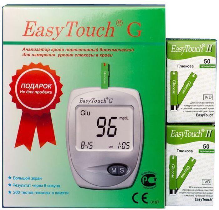 Тест-полоски на глюкозу EasyTouch, 2 х 50 шт + ПОДАРОК Глюкометр EasyTouch G2541Глюкометр EasyTouch G предназначен для самоконтроля содержания глюкозы в крови. Пациенты, использующие систему EasyTouch G, ежедневно могут контролировать свои результаты. Прибор создан для количественного измерения содержания глюкозы в свежей капиллярной цельной крови из кончика пальца. Работа системы мониторинга построена на электрохимическом методе измерения. Это позволяет обходиться минимальным количеством крови при анализе. Результаты измерения глюкозы будут показаны на экране спустя 6 секунд. Прибор обладает функцией сохранения данных, что поможет Вам наблюдать за ходом изменений уровня глюкозы в крови. Характеристики: Диапазон измерения на глюкозу: 20-600 мг/дл (1.1-33.3 ммоль/л). Минимальный объем крови для анализа на глюкозу: 0.8 мкл. Метод измерения: электрохимический Калибровка: по плазме Комплектация Анализатор крови портативный биохимический EasyTouch G Инструкция на русском языке Проверочная полоска Сумочка Батарейки (ААА –...