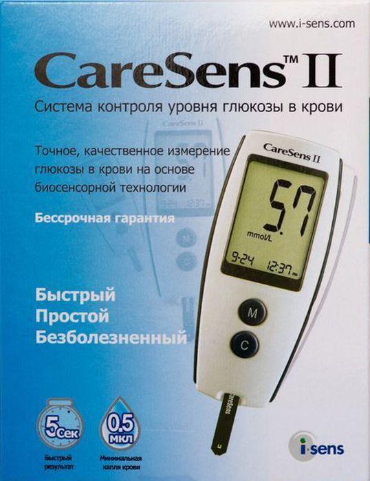 Глюкометр CareSens II612Качественный доступный по цене прибор, определяющий сахар в крови, который имеет дешевые тест-полоски, что позволяет увеличить количество измерений. Для анализа необходима минимальная капелька крови, всего 0,5 мкл. Тест-полоска сама впитает в себя необходимое количество, а точный результат вы получите всего за 5 секунд. Данный глюкометр калиброван по плазме крови в соответствии с последними рекомендациями международных диабетических организаций. Глюкометр идеально подходит как в качестве основного прибора, так и как второй прибор. Имея дома второй экономичный прибор, люди могут измерять сахар достаточное количество раз, не экономя на тест-полосках. Глюкометр Кеа Сенс удобен, прост и надежен в использовании. Высокое корейское качество будет стоять на страже вашего здоровья. Этот глюкометр имеет положительные отзывы и великолепно зарекомендовал себя среди пациентов и врачей. Для работы используются капиллярные тест-полоски типа Care Sens. Комплектация глюкометра: ...
