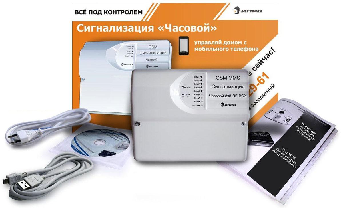 ИПРо Часовой 8x8-RF BOX 3G MMS GSM-сигнализация3G MMS Часовой-8х8-RF BOXИПРо Умный Часовой 8x8-RF BOX - надежная 3G MMS GSM-сигнализация для вашего дома или дачи. Управление 8 различными устройствами с мобильного телефона. Прибор отправляет 8 различных SMS от проводных входов и 16 различных SMS от радиоканальных входов. Прибор отправляет MMS сообщение с фотографией при тревоге. Фотография берется с любой аналоговой видеокамеры. С помощью блока Реле БР12/06 можно подключить до 6 аналоговых видеокамер. Под видеокамерой устанавливается датчик движения. При срабатывании датчика движения происходит захват и отправка фотографии. Фото может отправляться как на телефон в виде MMS, так и на e-mail. Если прибор и ваш телефон находятся в зоне действия 3G сети, то с помощью видеозвонка (должен поддерживаться вашим телефоном) вы можете позвонить на прибор и в реальном времени прослушать и посмотреть видео с объекта. С помощью клавиатуры, нажимая номера от 1 до 6, вы можете переключаться между камерами...