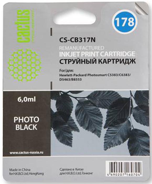 Cactus CS-CB317N Photo, Black струйный картридж для HP B8553/C5383/C6383/D5463/5510/5515/6510/6515CS-CB317NКартридж Cactus CS-CB317N для струйных принтеров HP.Расходные материалы Cactus для монохромной печати максимизируют характеристики принтера. Обеспечивают повышенную чёткость чёрного текста и плавность переходов оттенков серого цвета и полутонов, позволяют отображать мельчайшие детали изображения. Обеспечивают надежное качество печати.