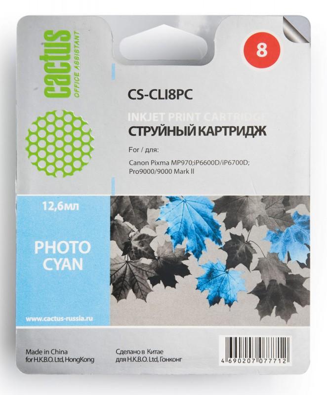 Cactus CS-CLI8PC, Light Cyan струйный картридж для Canon Pixma MP970/ iP6600DCS-CLI8PCКартридж Cactus CS-CLI8PC для струйных принтеров Canon.Расходные материалы Cactus для печати максимизируют характеристики принтера. Обеспечивают повышенную четкость изображения и плавность переходов оттенков и полутонов, позволяют отображать мельчайшие детали изображения. Обеспечивают надежное качество печати.
