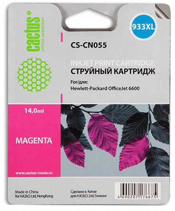Cactus CS-CN055, Magenta струйный картридж для HP OfficeJet 6600CS-CN055Картридж Cactus CS-CN055 для струйных принтеров HP. Расходные материалы Cactus для печати максимизируют характеристики принтера. Обеспечивают повышенную четкость изображения и плавность переходов оттенков и полутонов, позволяют отображать мельчайшие детали изображения. Обеспечивают надежное качество печати.