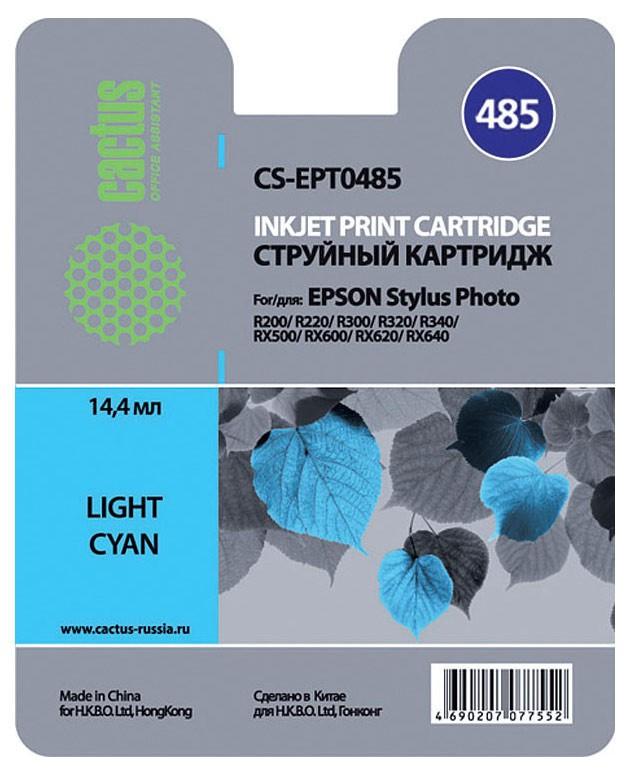 Cactus CS-EPT0485, Light Cyan струйный картридж для Epson Stylus Photo R200/ R220/ R300/ R320CS-EPT0485Картридж Cactus CS-EPT0485 для струйных принтеров Epson.Расходные материалы Cactus для печати максимизируют характеристики принтера. Обеспечивают повышенную четкость изображения и плавность переходов оттенков и полутонов, позволяют отображать мельчайшие детали изображения. Обеспечивают надежное качество печати.