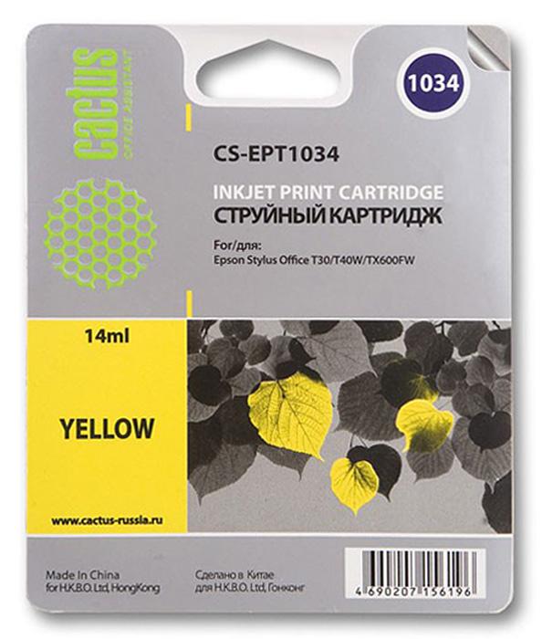 Cactus CS-EPT1034, Yellow струйный картридж для Epson Stylus Office T30/T40W/TX600FWCS-EPT1034Картридж Cactus CS-EPT1034 для струйных принтеров Epson. Расходные материалы Cactus для печати максимизируют характеристики принтера. Обеспечивают повышенную четкость изображения и плавность переходов оттенков и полутонов, позволяют отображать мельчайшие детали изображения. Обеспечивают надежное качество печати.