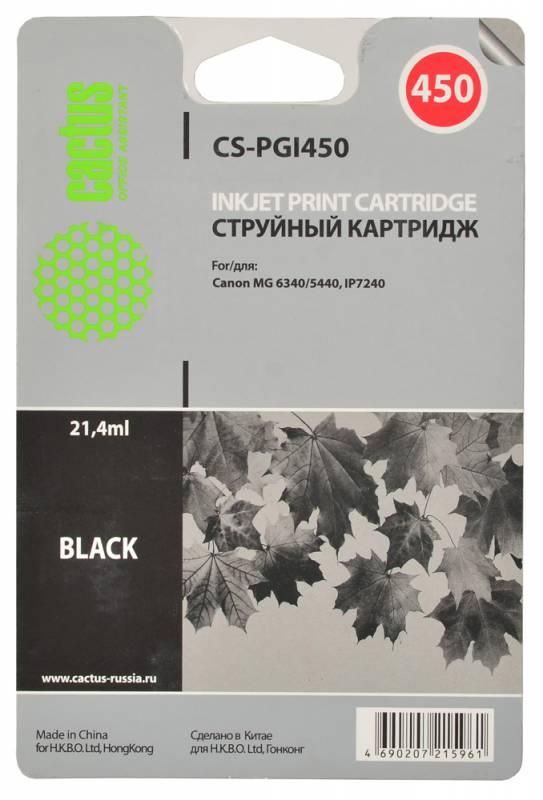 Cactus CS-PGI450, Black струйный картридж для Canon MG 6340/5440 IP7240CS-PGI450Картридж Cactus CS-PGI450 для струйных принтеров Canon. Расходные материалы Cactus для монохромной печати максимизируют характеристики принтера. Обеспечивают повышенную чёткость чёрного текста и плавность переходов оттенков серого цвета и полутонов, позволяют отображать мельчайшие детали изображения. Обеспечивают надежное качество печати.