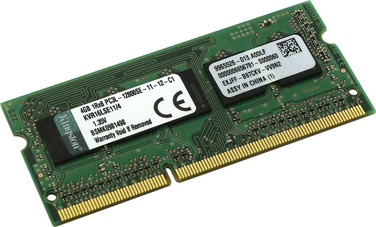 Kingston ValueRAM SO-DIMM DDR3L 4GB 1600 МГц модуль оперативной памяти (KVR16LSE11/4)296453Компактный модуль памяти Kingston ValueRAM имеет небольшой вес и подойдет для модернизации ноутбуков, не увеличивая их общую массу, а также станет удачным выбором для моноблоков и новых моделей ПК.Работаете ли вы в Интернете, смотрите ли потоковое видео в потрясающем HD-качестве или играете в самые требовательные видеоигры - память Kingston ValueRAM настроена на обеспечение максимальной производительности процессора, что является залогом быстрой и невероятно плавной работы ПК.