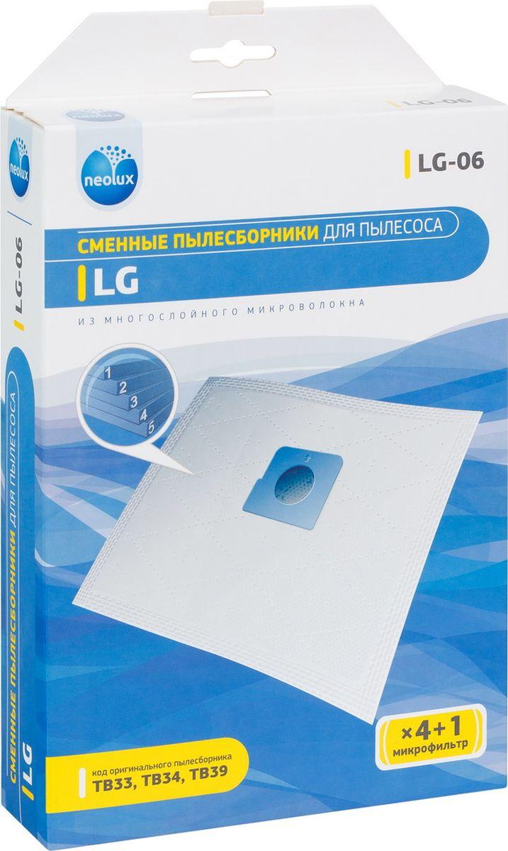 Neolux LG-06 пылесборник из пятислойного микроволокна (4 шт) + микрофильтрLG-06Пылесборники Neolux LG-06 ( ориг. код TB 33, TB 34, TB 39) предназначены для пылесосов LG серий: FVD30 .., FVD37 .., V-27 .. - V-29 .., V-33 .., V-C 31 .., V-C 55 .., V-C 59 .., V-C32 .. - V-C35 .., V-C38 .., V-C39 .., V-C3A .., V-C3B .., V-C3C .., V-C3E .., V-C3G .., V-C45 .., V-C4A5 .., V-C4B4 .., V-C4B5 .., V-C5A .., V-CA66 .., V-CA67 .., V-CP 54 .., V-CP 55 .., V-CP 56 .., V-CP 73 .., V-CP 74 .., V-CP 95 .., V-CP 96 .., V-CP65 .., V-CP66 .., EXTRON, PASSION, STORM, SWEEPER, TURBO, TURBO ALPHA, TURBO BETA, TURBO DELTA, TURBO PLUS, TURBO X, TURBOS. Изготовлены из пятислойного микроволокна и содержат 2 слоя Meltblown, которые и являются основными фильтрующими элементами. Задерживают 99,9% пыли, идеальны для людей, страдающих аллергией. Не боятся случайного попадания влаги и острых предметов. Служат в 1,5 раза дольше бумажных пылесборников. Продлевают срок службы двигателя пылесоса. Сокращают время уборки за счет сохранения мощности двигателя пылесоса. В комплект входит универсальный фильтр защиты двигателя размером 125 х 195 мм.