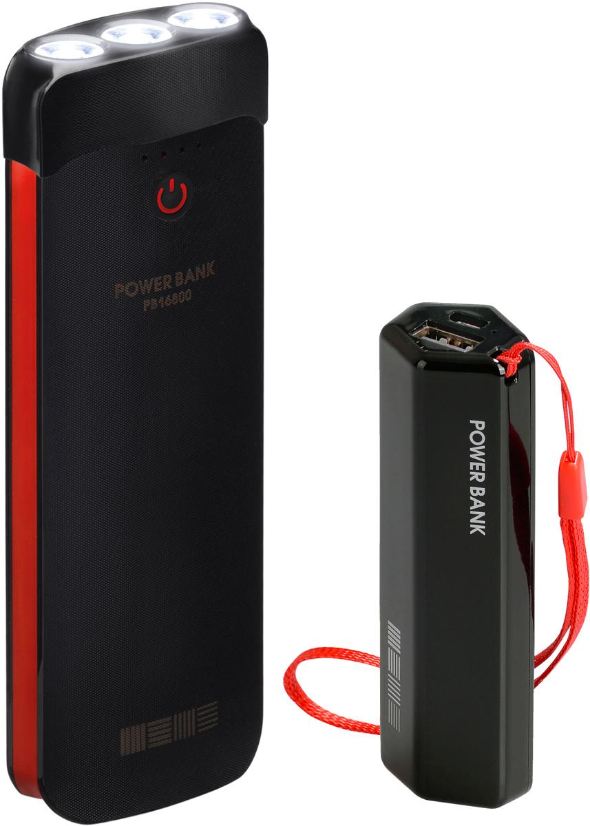Interstep PB16800LED (16 800 мАч), Black Red + PB30001 (3000 мАч) комплект внешних аккумуляторов37472Li-Ion, Samsung ячейки, двух-цветный корпус. Съемный 3xLED адаптер превращает АКБ в полноценный фонарик.