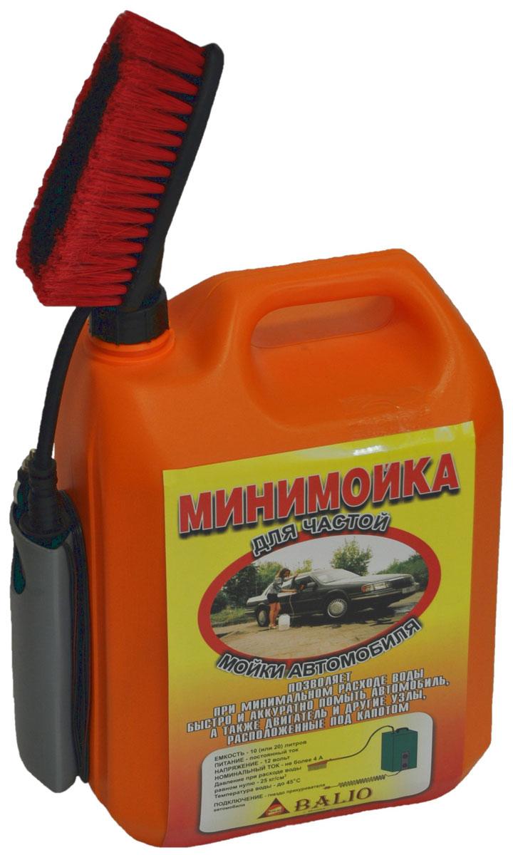 Минимойка Балио, 10 л. М110М110Минимойки, работающие от прикуривателя - быстрый, надежный, аккуратный и экономный способ вымыть автомобиль, его двигатель и различные узлы, спрятанные под капотом. Автомобиль можно мыть и в зимний период. Мотор-насос российского производства. Режим работы - повторно-кратковременный. Насадка - мягкая щетка.