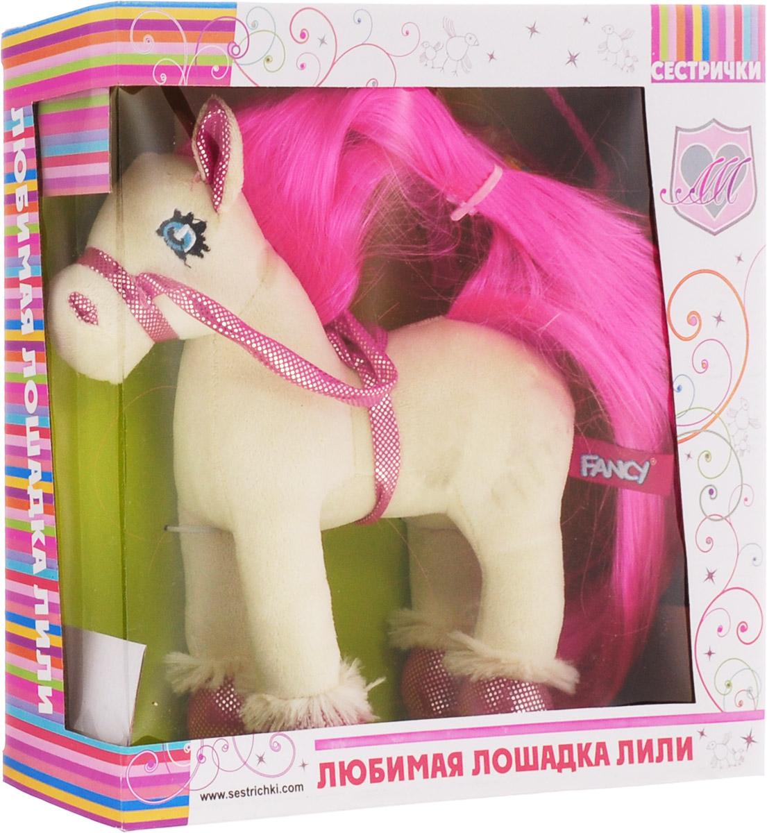 "Мягкая игрушка Fancy ""Лошадка Лили"", с аксессуарами - 4"