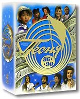 """Сборник """"Песня 86-90"""" (8 DVD) 2007"""