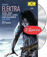 Richard Strauss - Elektra (Karl Bohm) (2 DVD) richard strauss karl bohm salome