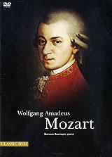 Классическое наследие: Вольфганг Амадей Моцарт. Выпуск 6 2009 DVD