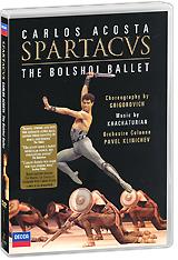 Carlos Acosta: Spartacus, The Bolshoi Ballet (2 DVD)