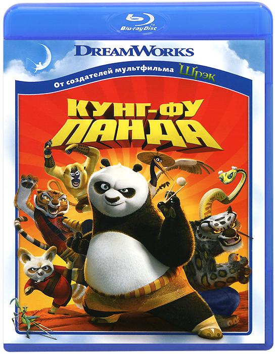 Кунг-Фу Панда (Blu-ray) кунг фу панда 2 3d blu ray