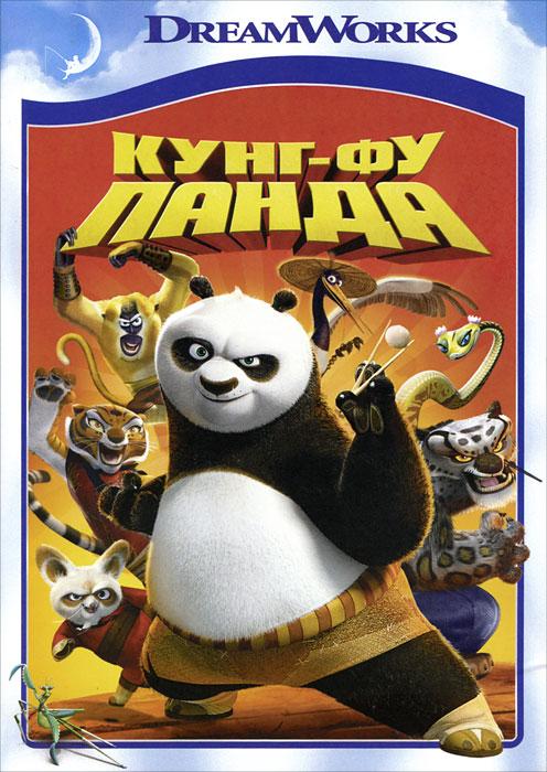 Кунг-Фу Панда кунг фу панда 2 3d blu ray