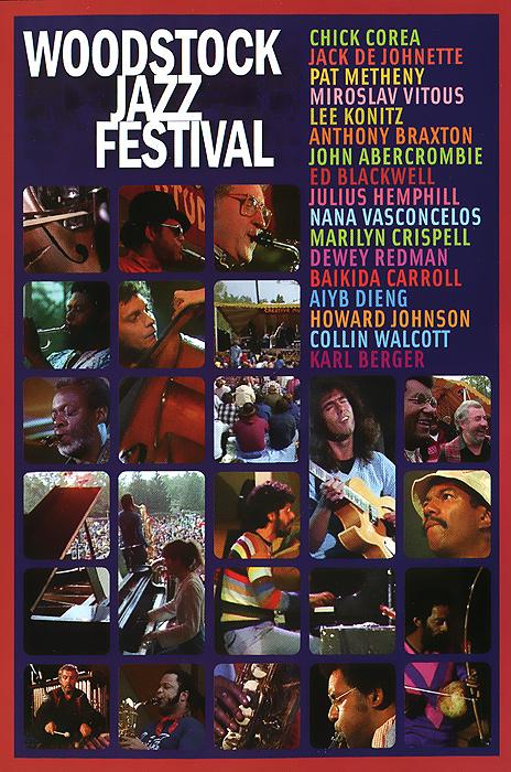 Various Artists: Woodstock Jazz Festival 2014 DVD