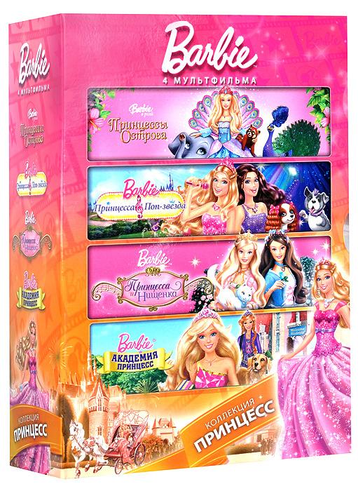 Барби: Коллекция принцесс (4 DVD)