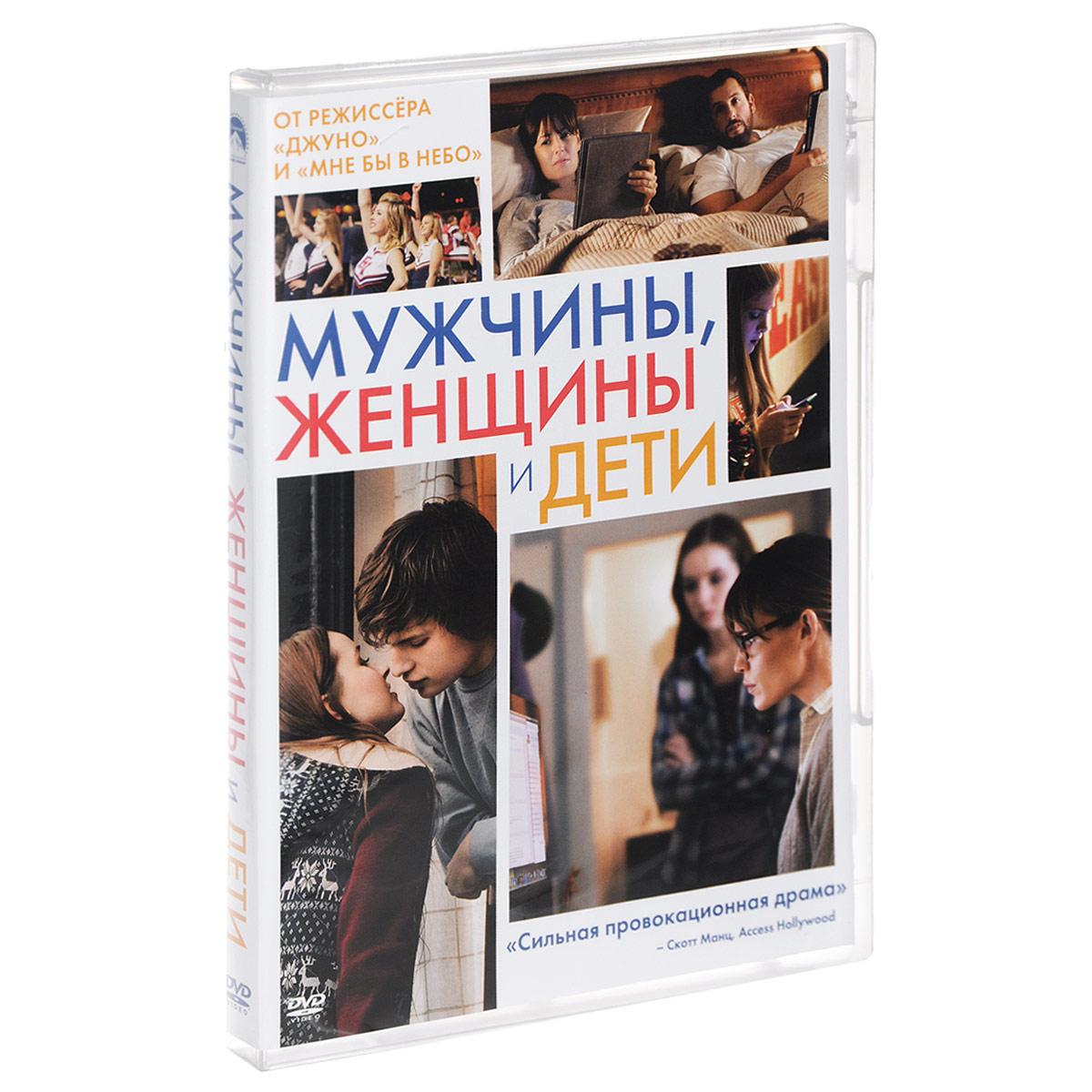 50 первых поцелуев книга скачать бесплатно