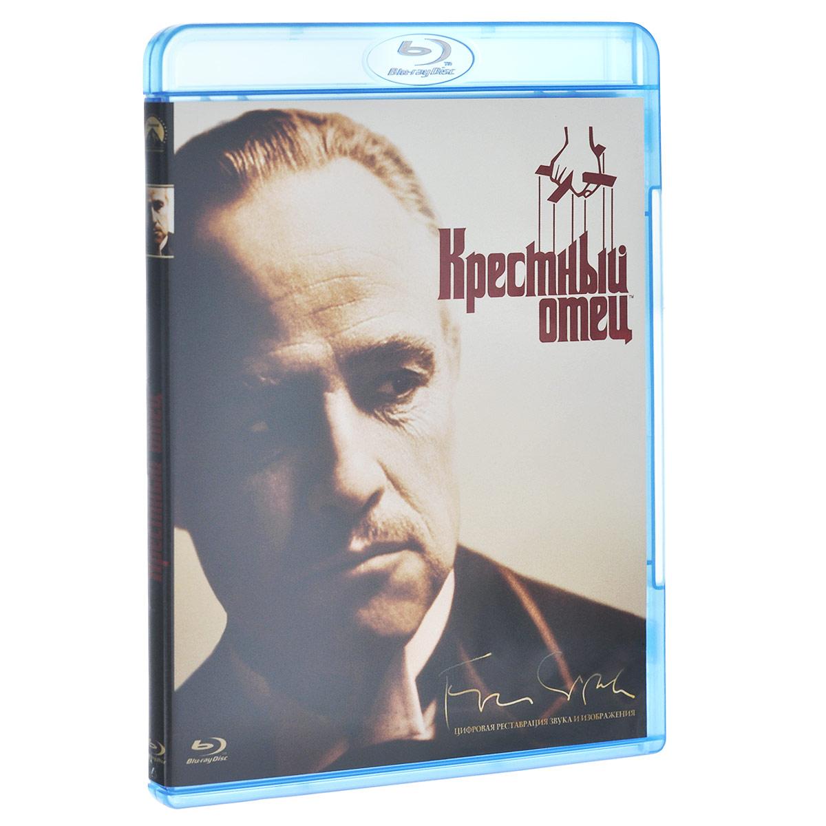 Крестный отец (Blu-ray)  видеодиски нд плэй сборник фильмов крестный отец крестный отец 2 крестный отец 3
