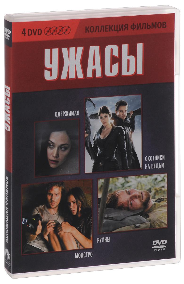 Коллекция фильмов: Ужасы (4 DVD) 2015